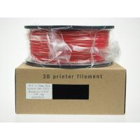 China 3D printing material 2.85mm 3mm 1.75mm ABS HIPS PLA filament wholesale