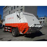 China Sinotruk Swz 4x2 Garbage Compactor Truck / Rear Load Garbage Truck Model QDZ5120ZYSZJ wholesale