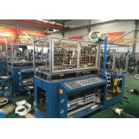 China High Efficiency Paper Cup Forming Machine Two Side PE Paper Cake Cup Machine wholesale
