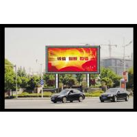 China P10 Outdoor Led Display Tri Color Digital Billboards, Lightweight and High Resolution wholesale