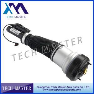 China Car Parts Air Suspension Shock Airmatic Rubber Steel Aluminum TS16949 wholesale