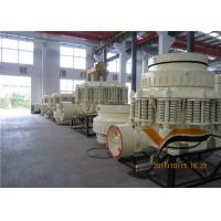 China Compound Hydraulic Spring Cone Crusher In Limestone Marble Mining Plant on sale