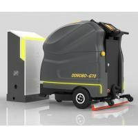 China DDROBO G70 Autonomous scrubber-save cost and easy operation wholesale