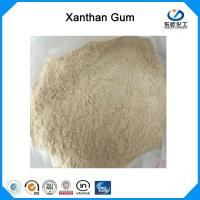 China CAS 11138-66-2 XC Xanthan Gum Polymer Food Additives 99% High Purity wholesale