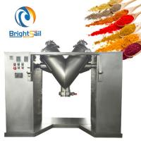 China Industry Spice V Shape Powder Mixer Chili Turmeric Flour Mixing Easy Operation on sale