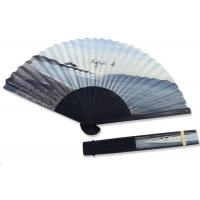 China 21cm Sea Painting Hand Held Paper Fans Paper Folding Hand Fan Eco - Friendly on sale
