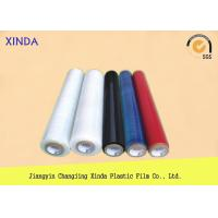 Quality Color PE 4 Rolls Pack Stretch Plastic Wrap for Laminating / Packaging / Covering for sale