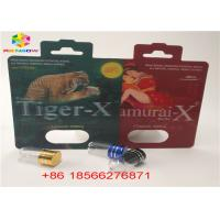 China Sex Pill Blister Card Packaging 3D Display Box Capsule Paper Box With Double Hole wholesale