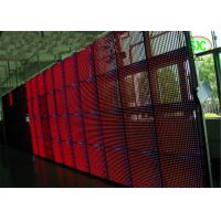 China High resolution plaza PH10 LED video curtain With 16dots*16dots Resolution wholesale