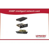 China SNMP Card wholesale