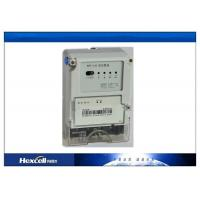 China Collector for Single / Three Phase Electricity Meter 10 Years Data Save wholesale