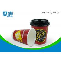 China Eco Friendly 12oz Hot Drink Paper Cups With Double Structure Design for sale
