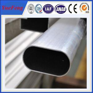 China 6063 new material aluminium tube, extrusion aluminium price, aluminium pipes tubes on sale