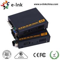 China DVI-D Video to Fiber Converter ,  Multi-mode Fiber, 350 meters, LC(SFP), including 1 transmitter 1 receiver wholesale