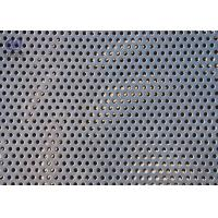 Buy cheap The Steel Plate Architectural Perforated Metal Mesh with Multiple Holes from wholesalers