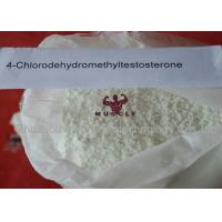 China Raw Oral Turinabol Steroid 4 Chlorodehydromethyltestosterone No Side Effect wholesale
