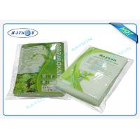 China Anti UV Virgin Polypropylene Spunbond Non Woven Landscape Fabric Plant Covers wholesale