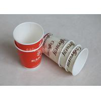 China Hot Drinking Disposable Double Wall Paper Cups 320ml for Coffee / Tea / Juice wholesale