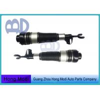 China Aluminium Land Rover Range Rover Vogue Air Suspension Kit 4F0616039AA 4F0616040AA wholesale