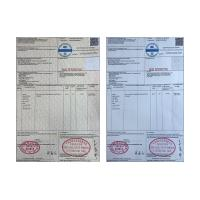 First (Shenzhen) Display Packaging Co.,Ltd Certifications