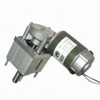 Buy cheap Special Gear Motor Design with Low Speed and High Power from wholesalers