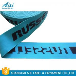China High Quality Custom Woven Nylon Jacquard Elastic Fabric Webbing Tape For Garment For Wholesale wholesale