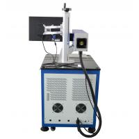 China Blue AC220V 50HZ 10640 nm Laser Stripping Machine For Enameled Wire / Cable wholesale