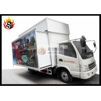 China Mobile 5D Cinema in Truck , 5D Movie Theater Equipment with Motion Chair wholesale