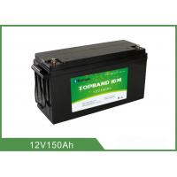 China Smart Lithium Battery 12V 150Ah With Bluetooth , Series Connection Available wholesale