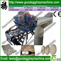China 30 Cavity Pulped Paper Egg Tray Moulding Machine on sale