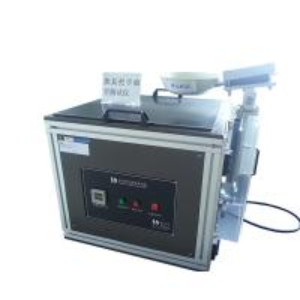 China Unique Using Brine To Perform Corrosion Handle Fatigue Testing Equipment wholesale