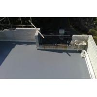 Quality Cement Based K11 Slurry Mix Waterproof Coating For Bathroom for sale