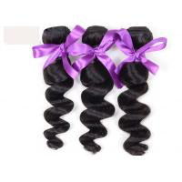 China Raw Brazilian Loose Wave Double Weft Hair Extensions Unprocessed wholesale