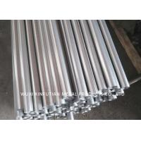 Buy cheap Nickel White ASTM A213 TP304 Polished Stainless Steel Pipe , Seamless Round from wholesalers