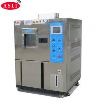 China Customized Touch Humidity Control Test Chamber for Electric Appliance wholesale