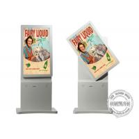 China RJ45 Totem Kiosk Digital Signage Advertising Display Metal Shell + Tempered Glass wholesale