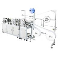 China High Speed KN95 Face Mask Making Machine For Medical / Construction Industry wholesale