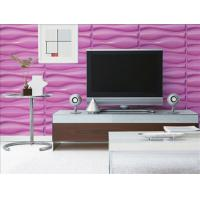 Quality Durable Wall Panel Natural Fiber Wallpaper Brick Wood Texture and Big Wave for for sale