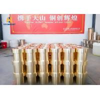 Quality Machine Processing Precision Wear Resistant Non Standard Copper Pipe Bushing for sale