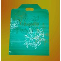 Ldpe reusable grocery shopping bags for shopping for Reusable t shirt bags