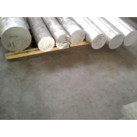 China Aluminum Round Bar 6061-T651 Obtained ISO9001: 2008, SGS test GB / T3880-2006 Certification, Competitive Price wholesale