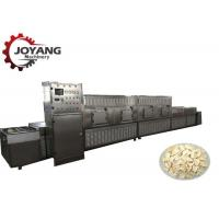 China PLC Industrial Microwave Dryer Cassva Chip Drying And Steriliazaion Machine wholesale