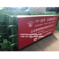 Quality FDY-850 Fully automatic Hydraulic horizontal baling press manufacturer for sale