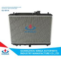 China Customized SUZUKI Car Radiator / Suzuki Cultus Radiator 17700-60G00 wholesale