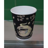 China Customized Insulating Disposable Ripple Paper Cups Black Brown OEM wholesale