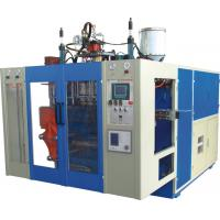 China HDPE/PP Extrusion Blow molding machine wholesale
