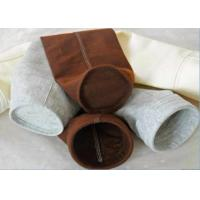 China non woven PTFE filter cloth 、 PTFE membrane coated filter cloth wholesale