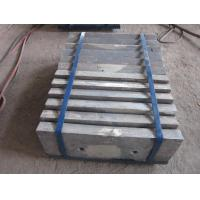 China High Effiency Ball Mill Liners , Shell Liners High Cr Cast Iron wholesale