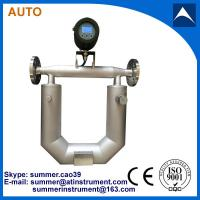 Quality China's Top  high accuracy coriolis mass flow meter for sale
