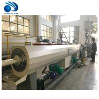 Buy cheap 20-110mm PVC plastic pipe making machinery/ PP PE HDPE pipe extrusion/ from wholesalers